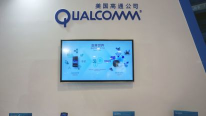 Qualcomm pushes to clear $44B NXP deal