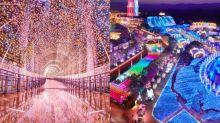 聖誕好去處2019!日本、台灣聖誕燈飾打卡熱點