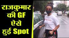 Rajkummar Rao's girlfriend Patralekhaa spotted at food hall in Mumbai; Watch video