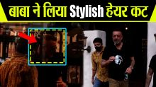 Sanjay Dutt steps out of a salon after he gets his hair and beard done