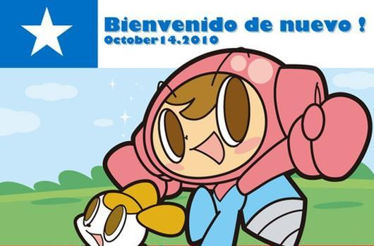 Namco welcomes back Chilean miners with Mr. Driller image, apologizes