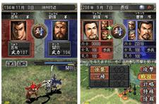 Romance of the Three Kingdoms sequel gets release date, updated screens