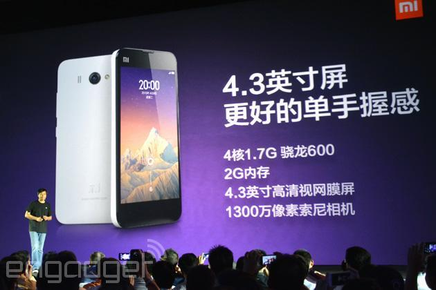 Xiaomi shipped over 15 million MI2 series phones, lowers MI2s to $210 in China