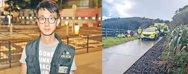 偕雙親新西蘭自駕遊悲劇 高級督察車禍亡 遺懷孕妻子