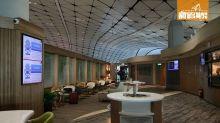 生日免費入Lounge!香港航空 全新貴賓室遨堂|同場加映 最新A350飛曼谷