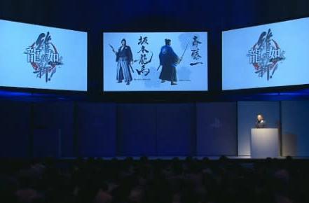 Yakuza Restoration unveiled for PS4, PS3, Vita, set in Edo period