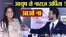 Arpita Khan shies away from media at annual Star Screen Awards 2018