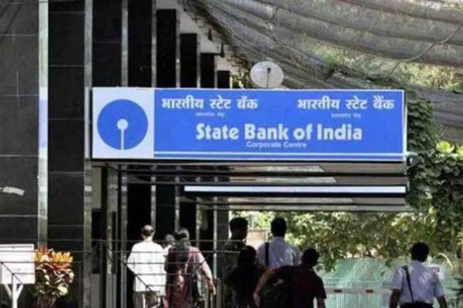 Now MSMEs can get loans from SBI with interest rate linked to RBI's repo rate