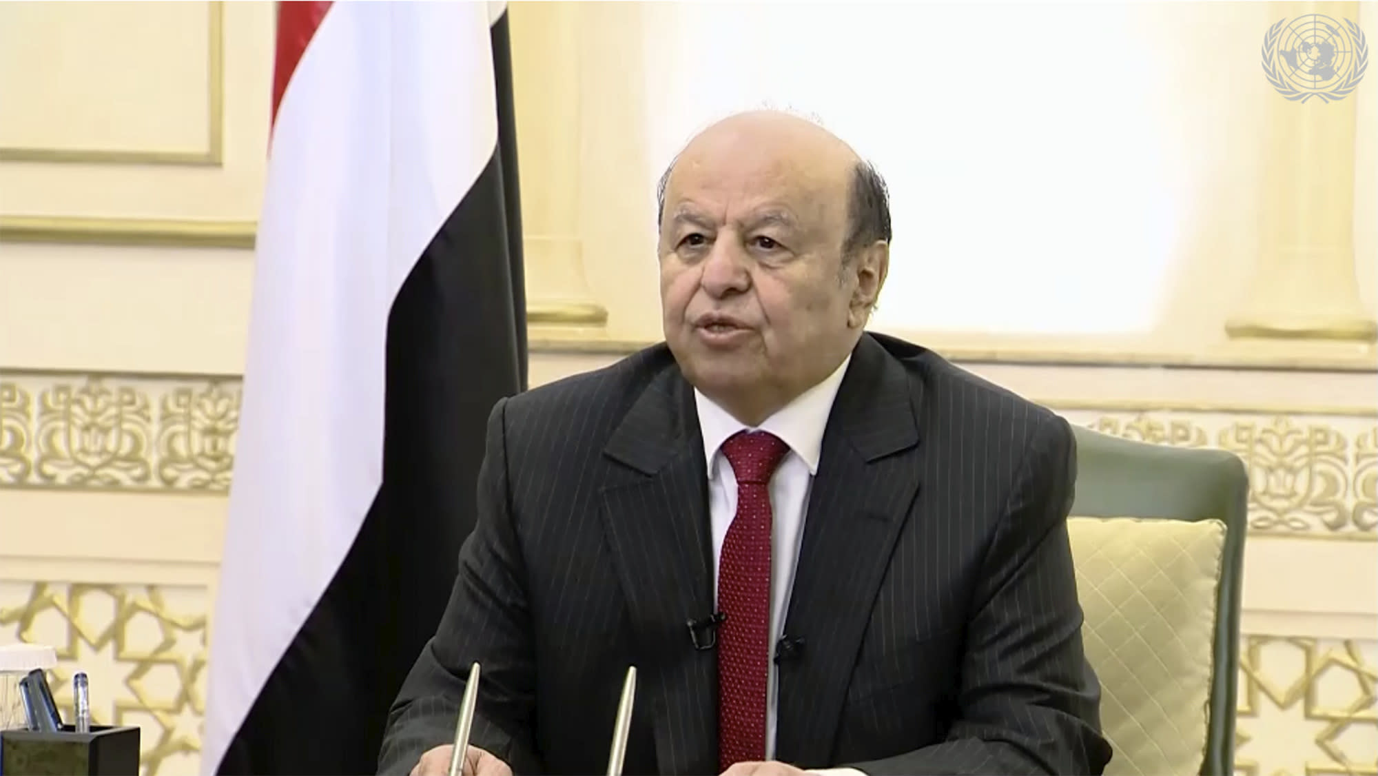 In this image made from UNTV video, Abdrabuh Mansour Hadi Mansour, President, of Yemen, speaks in a pre-recorded message which was played during the 75th session of the United Nations General Assembly, Thursday Sept. 24, 2020, at U.N. headquarters in New York. (UNTV via AP)