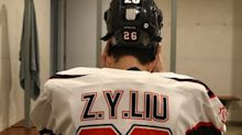 Why I Play series: Ice hockey player Liu Zhi Yang