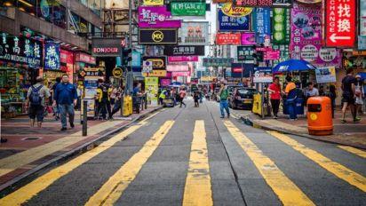 【投資先機】香港物價繼續飛漲 抗通漲要建立現金流