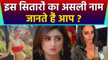 TV Actors and Actresses Real Name Revealed