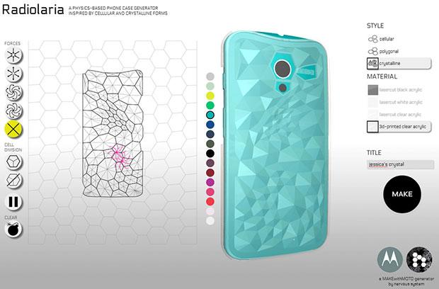 MAKEwithX offers Moto X owners the tools to 3D print accessories for even more customization