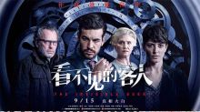 Una película de Mario Casas está arrasando en China ¿sabes cuál es?