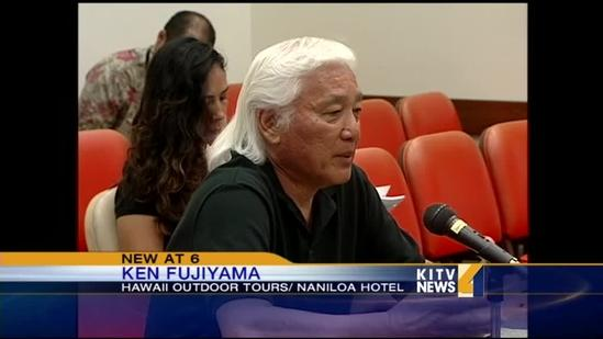 Bankruptcy judge approves appointment of Naniloa Hotel trustee