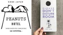 與 Snoopy 一起共睡!日本首間 Peanuts Hotel 將於今夏開幕