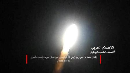 A photo distributed by the Houthi Military Media Unit shows the launch by Houthi forces of a ballistic missile aimed at Saudi Arabia March 25, 2018. Houthi Military Media Unit/Handout via Reuters