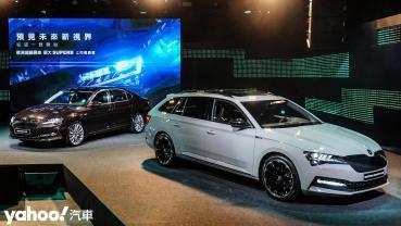 小改款也能脫胎換骨!超級房車2021 Škoda Superb Limo & Combi車型聯袂登場!