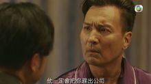 【御用有錢人】與前無綫藝員夏竹欣分手回復單身黃子雄係「鑽石筍盤」?