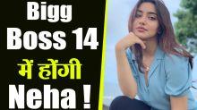 Neha Sharma to be part of Salman Khan Show Bigg Boss 14