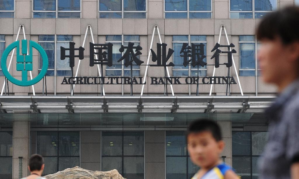 roles of the peoples bank of Advertisements: read this article to learn about the role of central bank in a developing economy of a country the central bank in a developing economy performs both traditional and non-traditional functions.