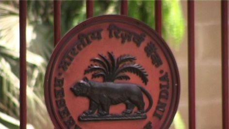 RBI limits gold import to boost market