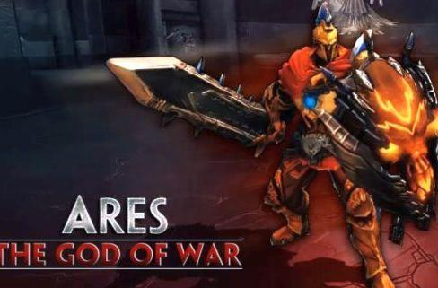 SMITE rolls out a video for Ares