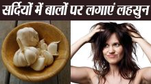 Tips and Benefits for using Garlic for Hair Growth