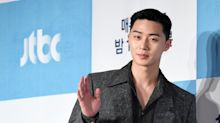 Park Seo Joon reportedly cast in the MCU's The Marvels