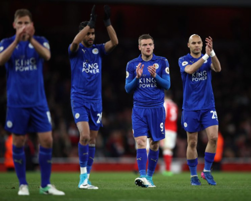 Leicester City players were disappointed at the final whistle