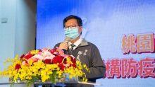鄭文燦宣布搭公車強制戴口罩 網友呼叫柚子醫師