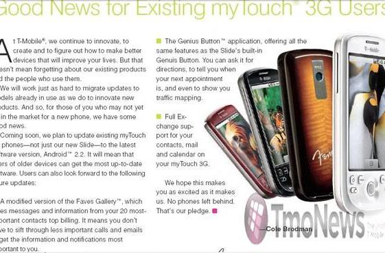 Android 2.2 coming to the full myTouch 3G range