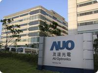 AU Optronics delays construction of two LCD plants