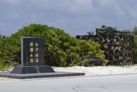 Memorial plaque signed by Taiwan President Ma Ying-jeou, in Itu Aba, which the Taiwanese call Taiping, South China Sea, Taiwan