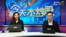 騰訊(00700-HK)中期業績亮麗 有什麼因素帶動?