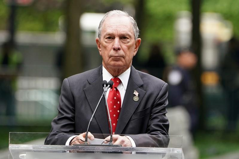 FILE PHOTO: Former Mayor Michael Bloomberg speaks at the dedication ceremony of the Memorial Glade at the 9/11 Memorial site in the Manhattan borough of New York