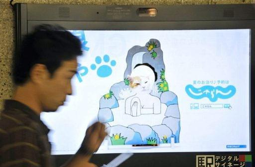 Camera-equipped digital billboards scan humans in Tokyo, serve up tailored ads