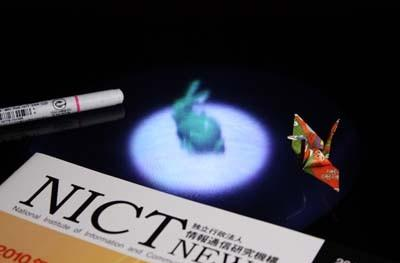 NICT's fVisiOn makes you see immaterial bunnies (video)