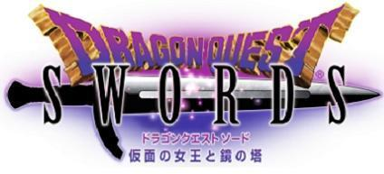 Reminder: Dragon Quest Swords is up for grabs