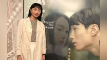 Cecilia Choi shares thoughts about winning Best Actress