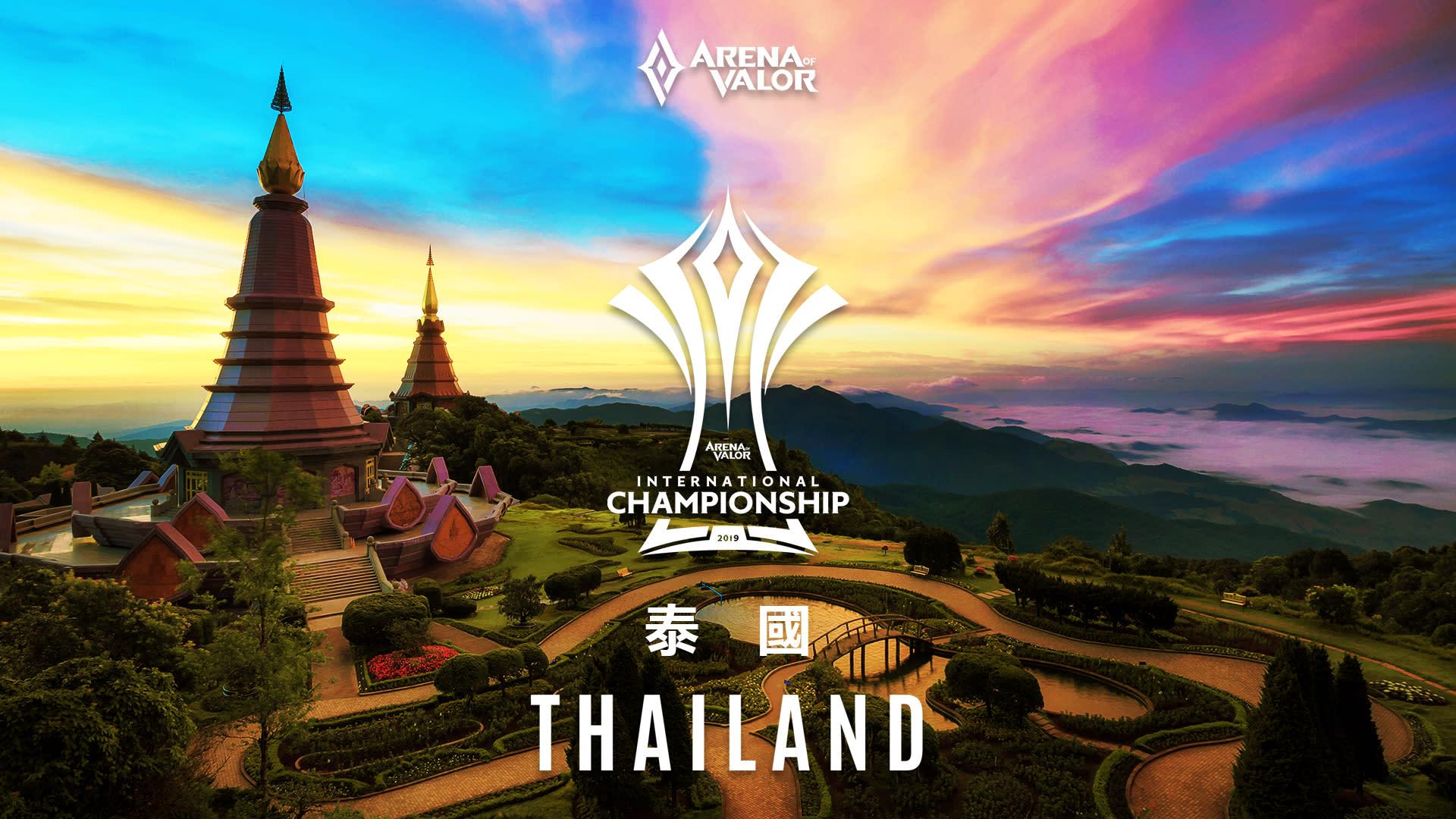 2019 AIC 國際賽將於11月在泰國榮耀登場