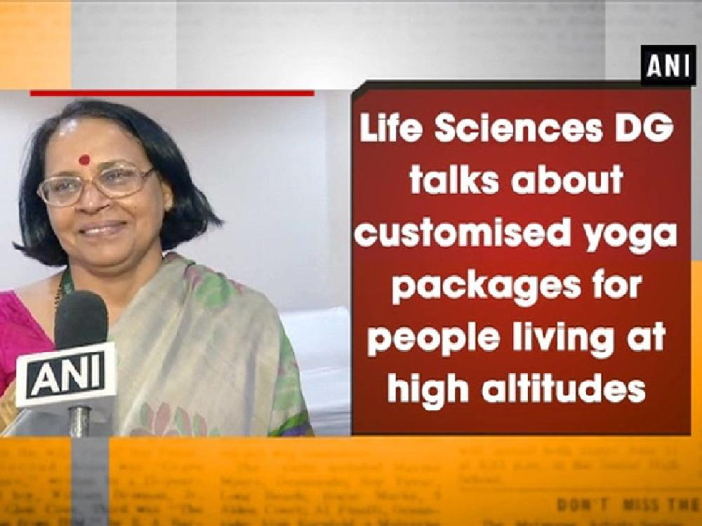 Shashi Kapoor Dead Date >> Life Sciences DG talks about customised yoga packages for people living at high altitudes [Video]