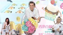 【Dessert Run 2019】全港首個甜品主題慈善跑!全程食盡30款甜品
