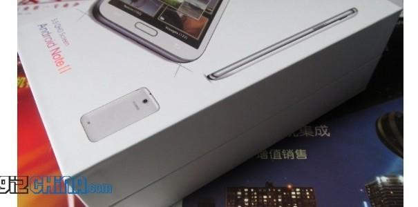 Galaxy Note II KIRF edition makes a quick appearance, shows no remorse