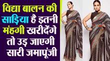 Lifestyle Vidya Balan Back To Back In Beautiful Sari