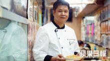 【北角巷仔舖】退休酒店總廚賣100%純蝦丸 粒粒親手拍日限30份