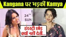 Kamya Punjabi lashes out at Kangana Ranaut for playing victim card