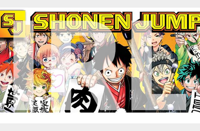 What we're buying: Shonen Jump's cheap manga subscription