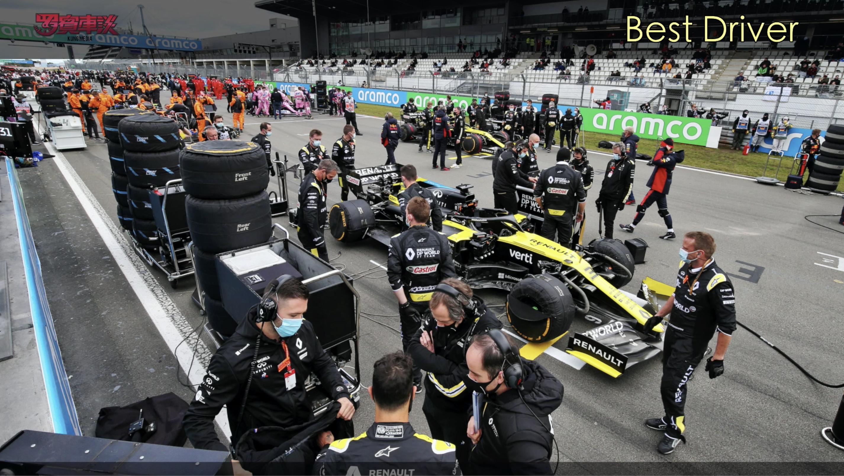 【羅賓車談】F1葡萄牙大賽賽前報導