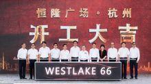 Hang Lung Breaks Ground for its Landmark Project Westlake 66 in Hangzhou